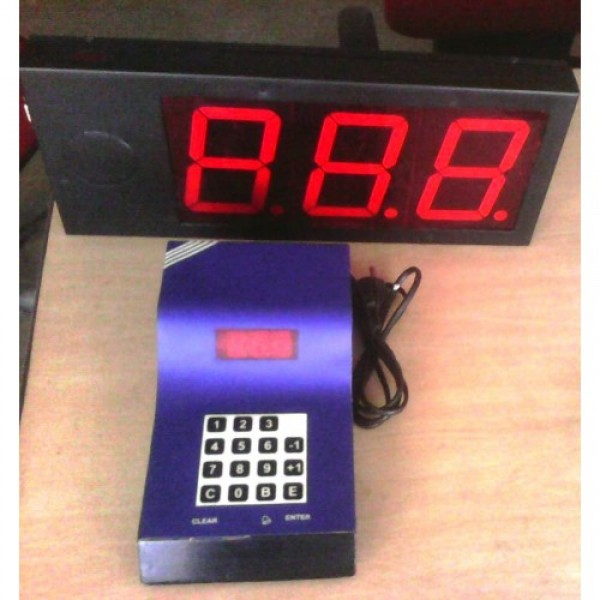 Token Display Machine